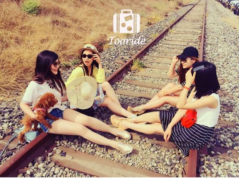 Tooride